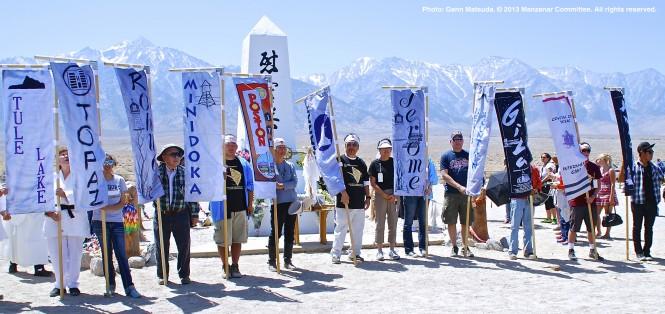 Forty-Fifth Annual Manzanar Pilgrimage Set for April 26
