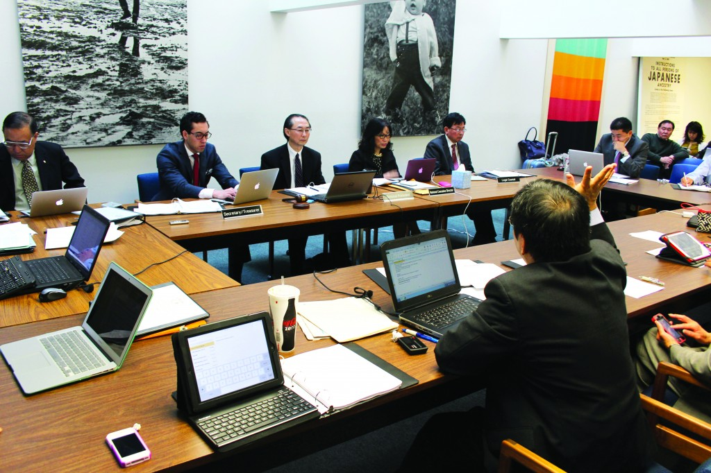 The National Board met on March 1 at its headquarters building in San Francisco's Japantown. Photo by Nalea J. Ko