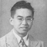 Ishihara, Terry '49
