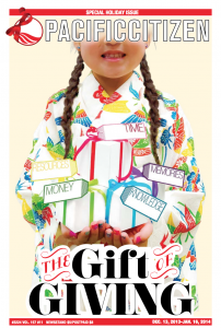 'The Gift of Giving' was last year's Holiday Issue, highlighting the true meaning of giving back.