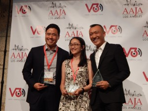 (From left) Randall Park, Dao Nguyen and  Joe Zee accept their awards at the the V3con opening-night reception.