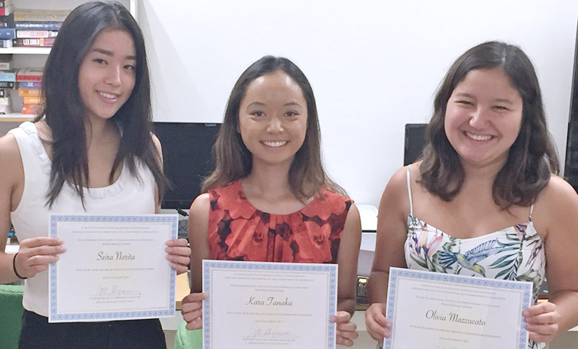 San Fernando Valley JACL Announces 2017 Scholarship Winners