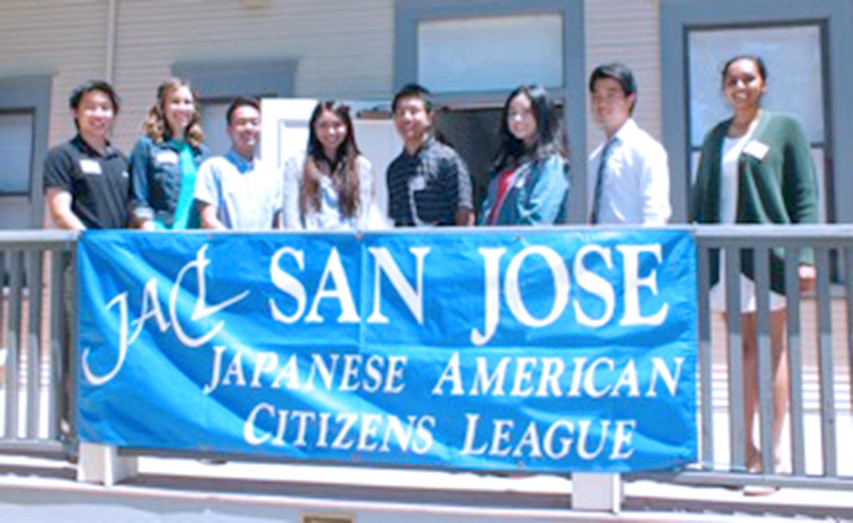 San Jose JACL Awards 2017 Scholarships